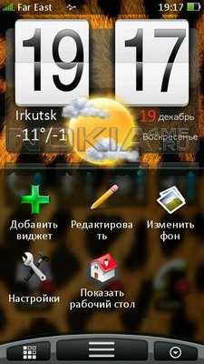 True HTC Sence beta 2 - скин для SPB MobileShell