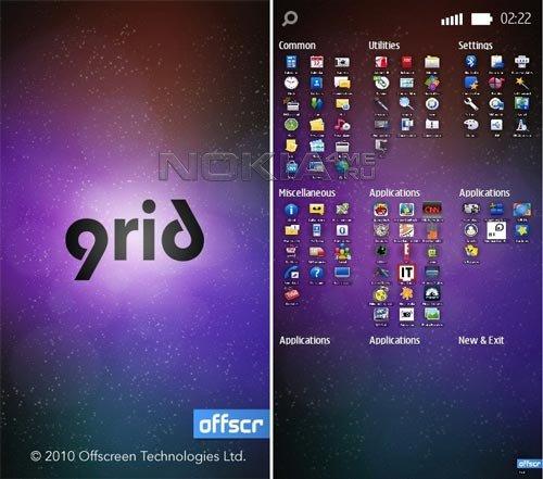 Grid Touch - Органайзер меню для Symbian ^3
