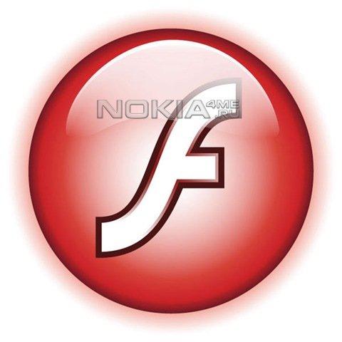 Adobe Flash Lite 3.2 - Флэш плеер для Symbian 9.4