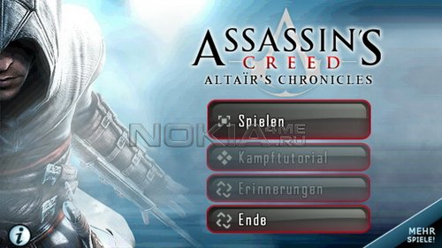 Assassin's Creed: Altair's Chronicles - Игра для Symbian^3