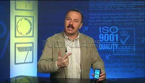 Обзор Nokia N8 на видео. Технопарк