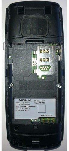 Nokia готовит бюджетный музыкальный телефон X1