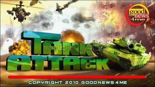 Tank Attack - Java игра для Symbian 9.4 / Symbian^3