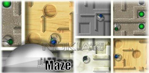 MicroMaze - Скачать игру для Symbian^3 и Symbian 9.4