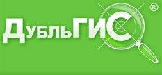 ДубльГИС / 2Gis Mobile - Приложение для Symbian