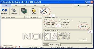 "NSS - Nemesis Service Suite - Программа для смены ""PRODUCT CODE"" на Nokia"