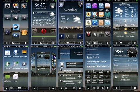 Big Mod - скин для SPB MobileShell