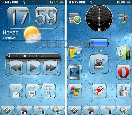 Bubble Pack 3 - скин для SPB MobileShell