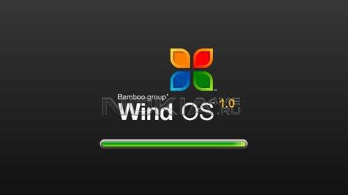 Wind OS - Шуточный симулятор Windows для Symbian