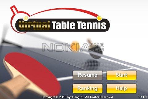 Virtual Table Tennis 3D - Игра для Symbian^3