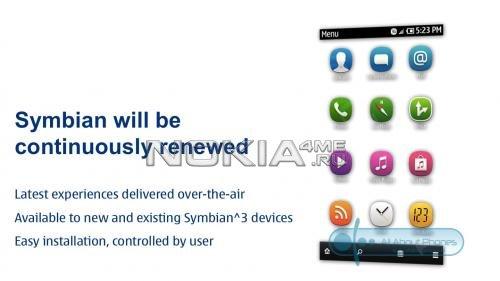 Крупное обновление Symbian^3 последует осенью