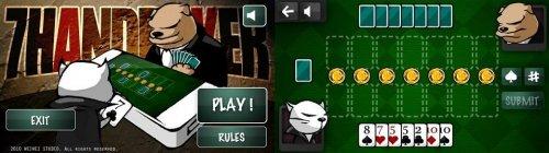покер на симбиан 3 кастинги профессионалов Казани