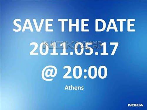 17 мая Nokia проведет мероприятие в Греции