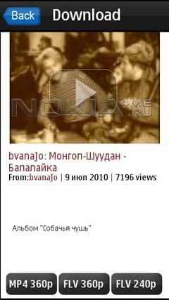 YouTube Downloader - Качаем видео с YouTube