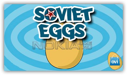 Яйца / Eggs - SIS игра для Symbian
