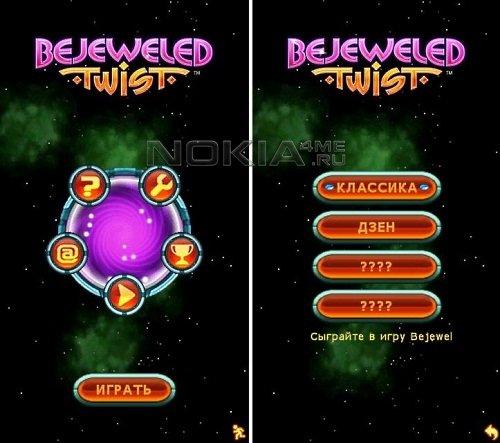 Bejeweled twist - Игра для Symbian 9.4