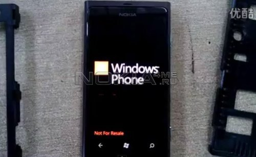 Nokia Sea Ray на Windows Phone. Первые фото, видео, спецификации