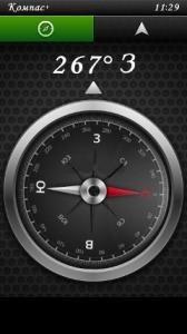 Compass+ - Программа для Symbian 9.4