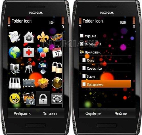 Folder Icon - Приложение для смены иконок на Symbian^3