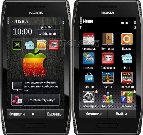 Iphone ios - Тема для Symbian 9.4, Symbian^3