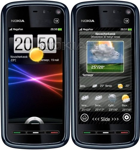 Minimal Kit - Скин для SPB MobileShell