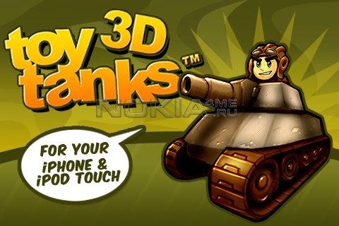 Toy Tanks 3D - Игра для Symbian^3