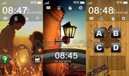 ScreenMain 2 Rus - Блокировщик экрана для Symbian