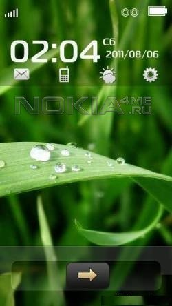 ScreenMain - Блокировщик экрана Symbian