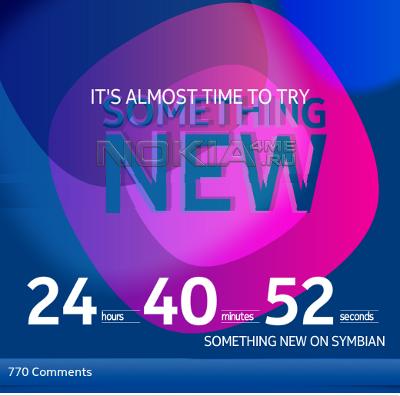 Nokia готовит анонс ОС Symbian Belle или смартфон на ее базе