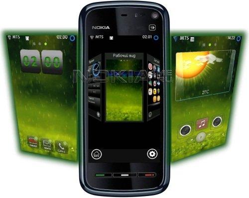 SPBShell inventos - Скин для SPB MobileShell