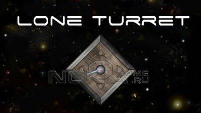 Одинокая Башня / Lone Turret - Игра для Symbian^3