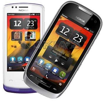 Nokia объявила о старте продаж смартфонов 700 и 701