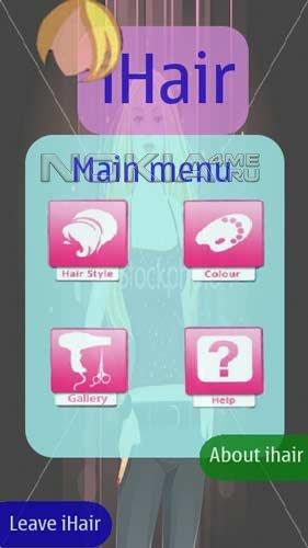 iHair - Подбор причесок на Symbian 9.4-^3