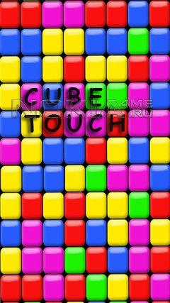 Сube Touch - SIS игра для Symbian 9.4
