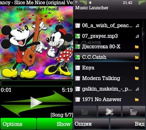 Music Launcher - плеер для Symbian^3 / Symbian 9.1-9.4
