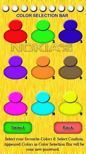 Color Contacts Lock - Скрывает контакты на Symbian