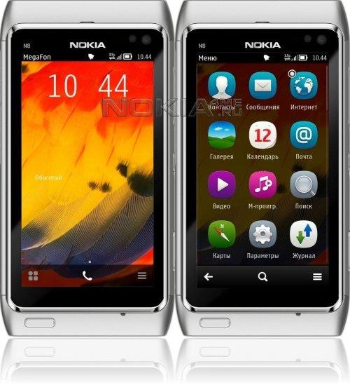 Скачать Прошивку На Nokia N8