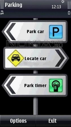 Parking 2 - Программа для Symbian 9.4, Symbian^3