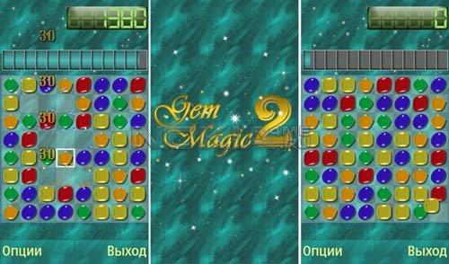 Gem Magic 2 / Магия Камней 2 - Игра для Symbian 9.4-^3