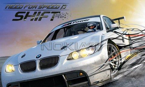 Need For Speed Shift HD - Игра для MeeGo
