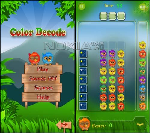 Color Decode - Игра для Symbian^3