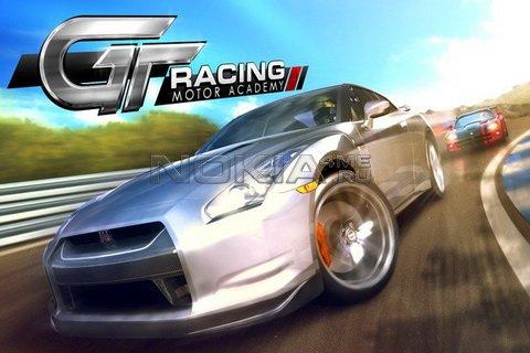 GT Racing: Motor Academy HD - Игра для MeeGo