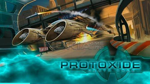 Protoxide: Death Race - Скачать игру для MeeGo