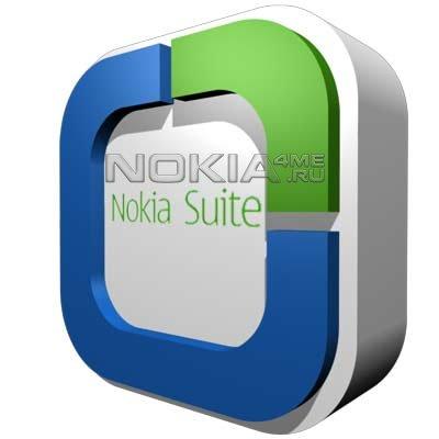 Nokia Suite - Синхронизация NOKIA и ПК