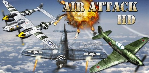 Air Attack HD - Игра для Meego