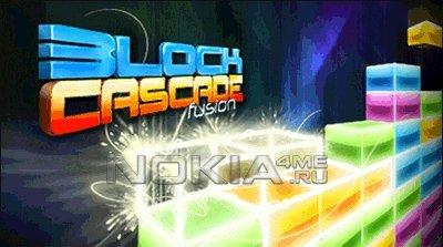 Каскад Блоков / Block Cascade Fusion - Игра для Symbian^3, Symbian 9.4
