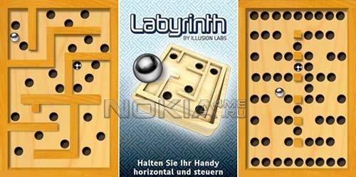 Labirynth / Лабиринт - Игра для Symbian 9.4