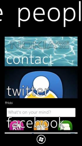 Windows Phone Emulator - Приложение для Symbian^3, Symbian 9.4