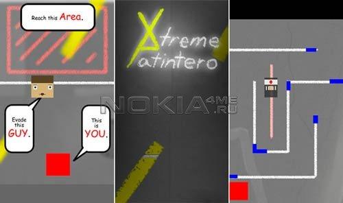 Xtreme Patintero - Игра для Symbian^3