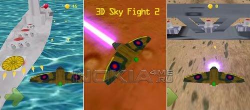 3D Sky Fight 2 - Игра для Symbian^3